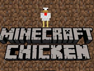 Gaina Minecraft